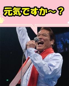 L_inoki1.jpg