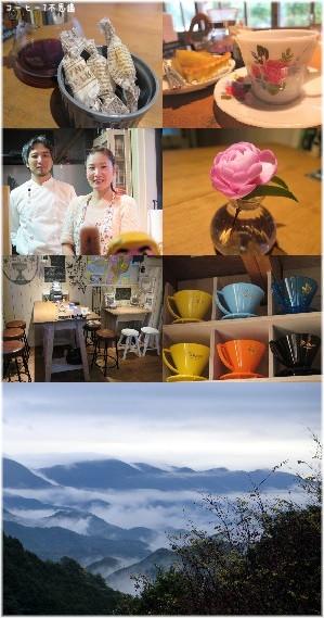 coffee-nanafushigi-4.jpg