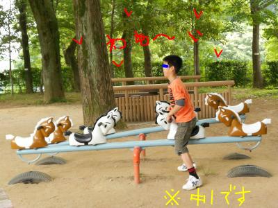 snap_tikagenoko414_201265101340.jpg