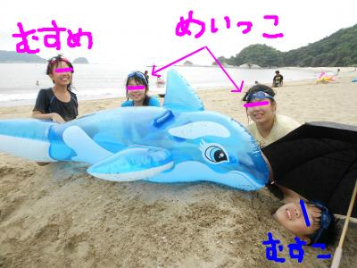 snap_tikagenoko414_201274111141.jpg