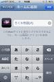 tikuwa_iPhonehome_00