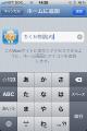 tikuwa_iPhonehome_01