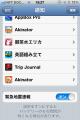 iPhone5_26