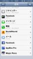 iPhone5_27