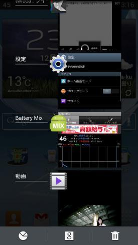TouchWiz5_01