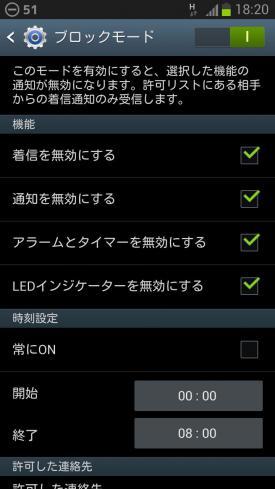 TouchWiz5_02