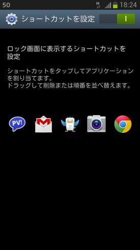 TouchWiz5_04