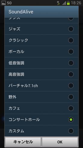 TouchWiz5_05