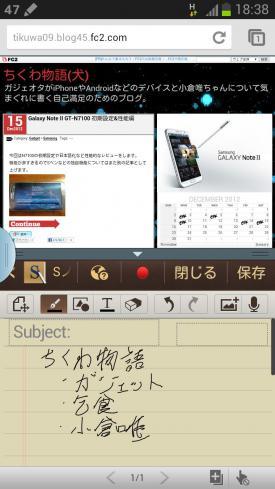 TouchWiz5_09