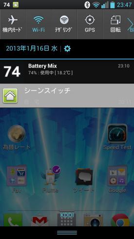 LGL21_1m_01