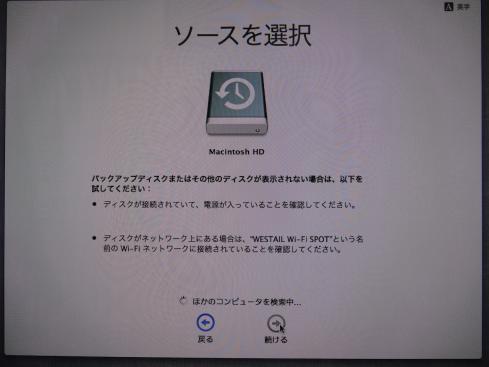 iMac_repair_02