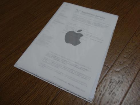 iMac_repair_04