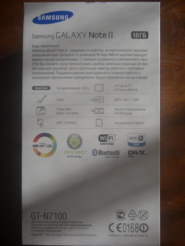 GalaxyNote2_02