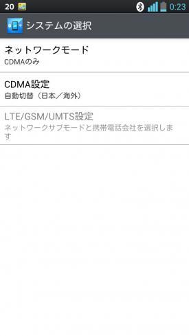 au_cm_01