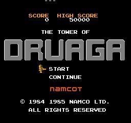 ドルアーガの塔 201305041016355