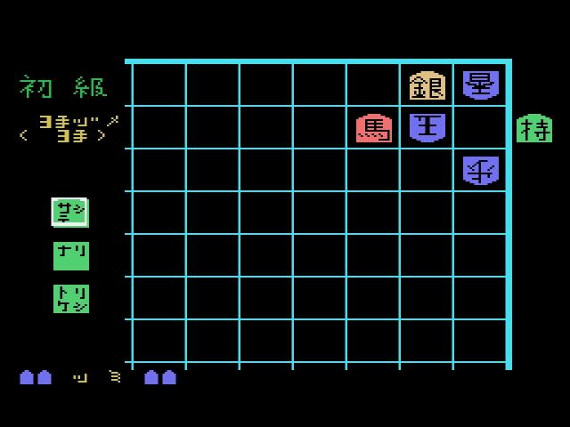 芹沢八段の詰将棋001(1)