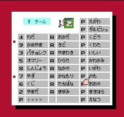 ベストプレープロ野球スペシャル 201307022148186