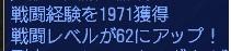 無題102