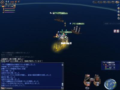 20130219215728_スキルアップ_防御