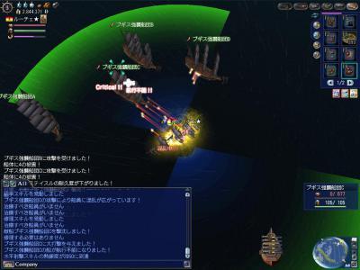 20130219215127_与クリ_ブギス強襲船団C