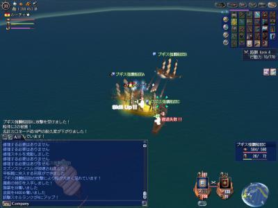 20130220225011_スキルアップ_銃撃