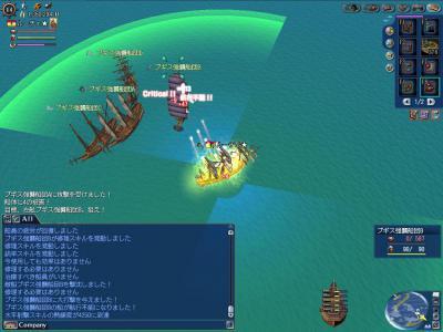20130220223108_与クリ_ブギス強襲船団B