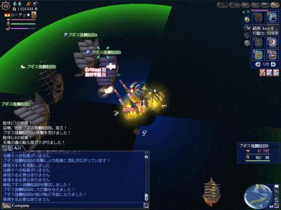 20130220210218_与クリ_ブギス強襲船団B