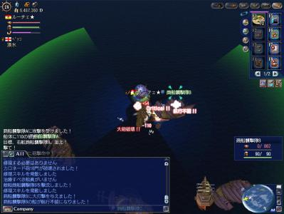 20130317093204_与クリ_商船襲撃隊B