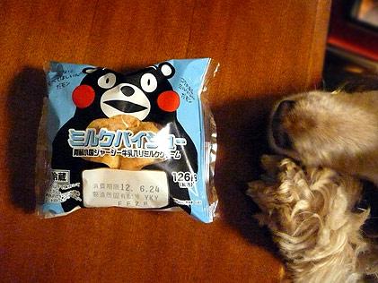 くまモンのシュークリーム