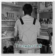 burop_20120730175737.jpg