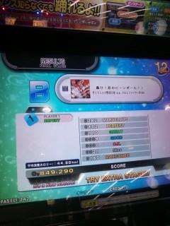 轟け!恋のビーンボール!!激初見-20140202