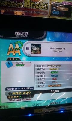 Mind Parasite激-20140210