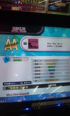 Ska Ska No3激-20140210