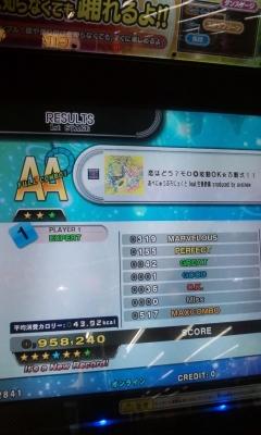 理系ポップAA&青FC-20140210
