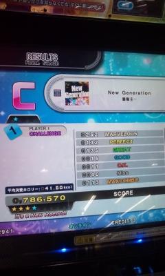 New Generation鬼初見-20140210