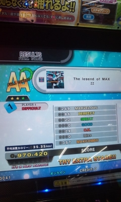 The legend of MAX踊-20140210
