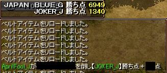 0522LA.jpg