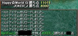 0617LA2.jpg
