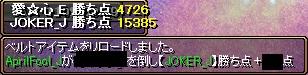 0701LA.jpg