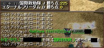 GV 02072