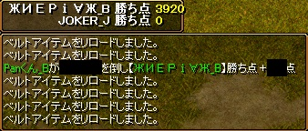 RedStone [00]