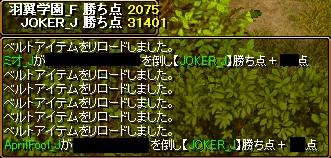0414終盤2