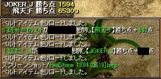 0423中盤
