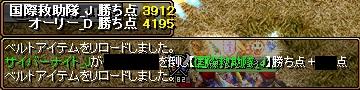 0424序盤3