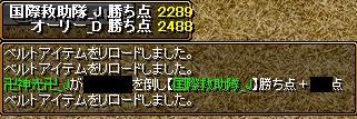 0424序盤2