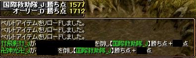 0424中盤