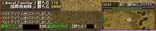 0426中盤