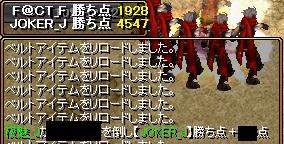 0517ゆうとLA