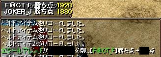 0517逆転