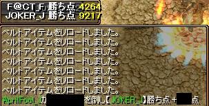 0517終盤